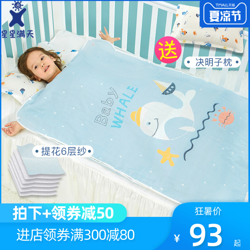 Baby sleeping bag spring and autumn thin cotton baby summer children's gauze children anti-kick by the god four seasons universal