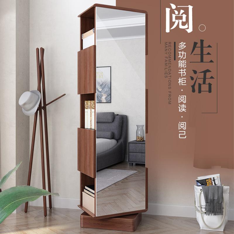 旋转试衣镜多功能储物柜落地镜书架创意简约现代组合置物架书柜