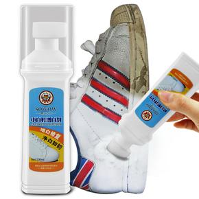 小白鞋清洗2瓶装