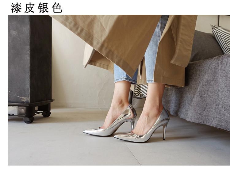 2017新款秋季韩版少女小清新高跟鞋女细跟黑色百搭浅口尖头单鞋_7折