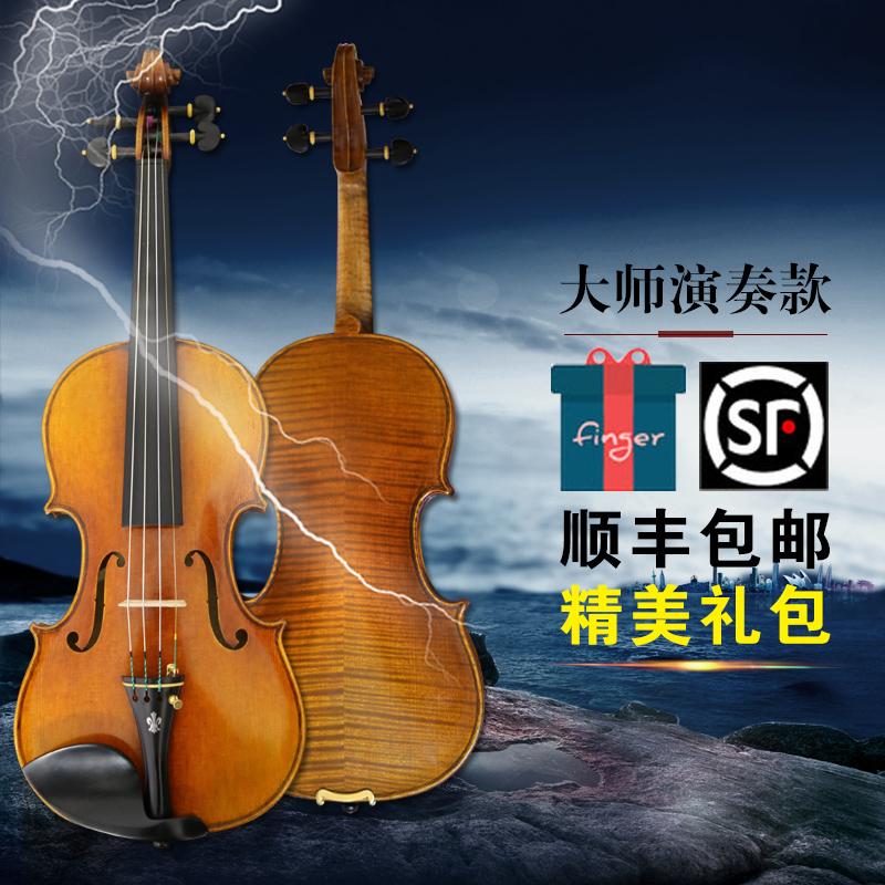 台氏进口实木虎纹 欧料 意大利演奏会小提琴 手工进口欧料成人乐