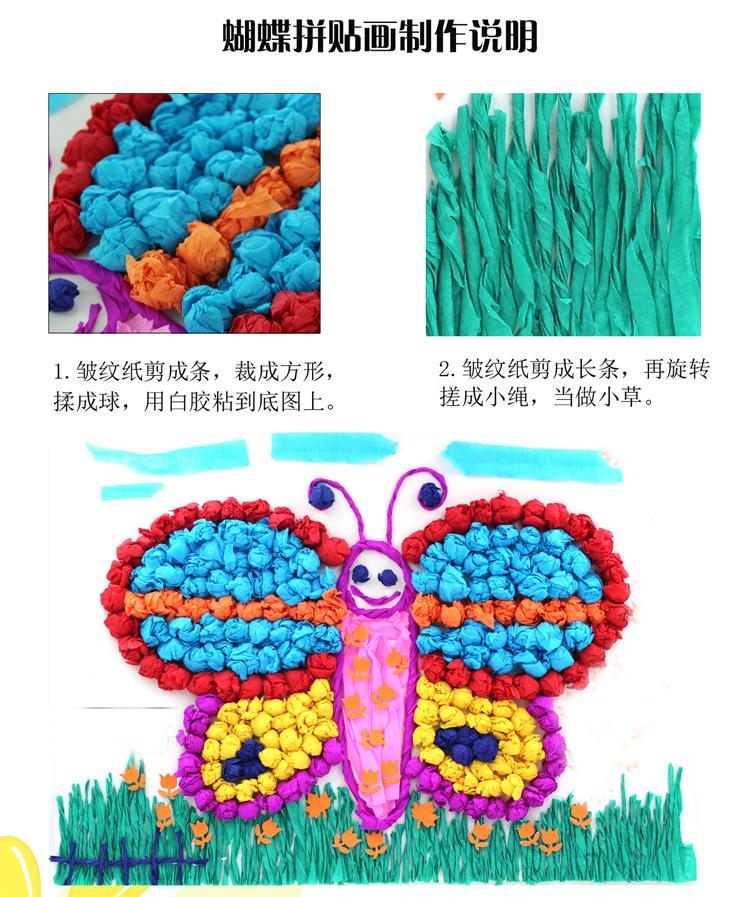 幼儿园手工制作皱纹纸花朵纸剪纸剪贴画手工花环境布置墙面装饰