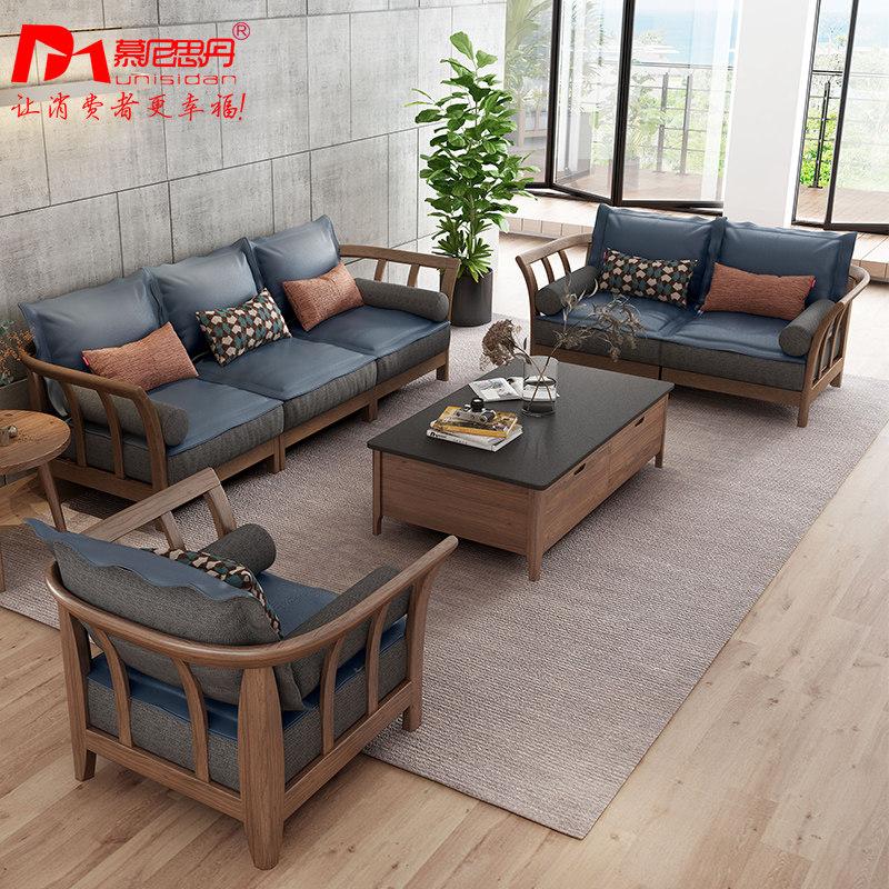 Munishdan Nordic solid wood fabric sofa simple modern living room furniture  new Chinese leather sofa combination