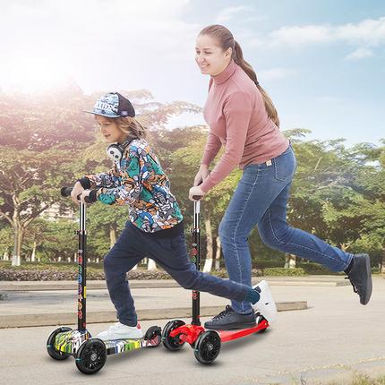 哇呀游品滑板车儿童3-6-14岁四轮闪光男女孩滑滑车单脚宝宝溜溜车