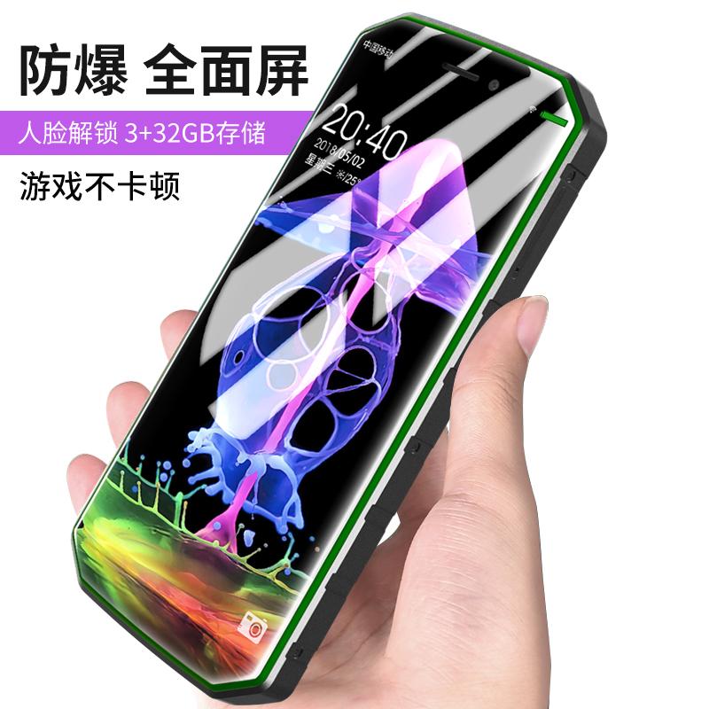 纽曼 P10三防全网通4G智能指纹全面屏人脸识别老人手机老年机大声