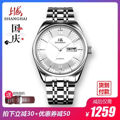Shanghai/上海SH3008新上海手表