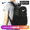 耐克双肩包NIKE背包男包女包运动包学生书包旅行包电脑包 BA5329