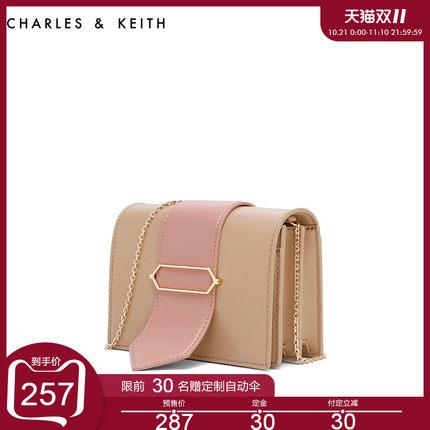 ¥257 【10.21预售开抢】小方包CK2-70780504百搭金属抽带斜挎单肩包女