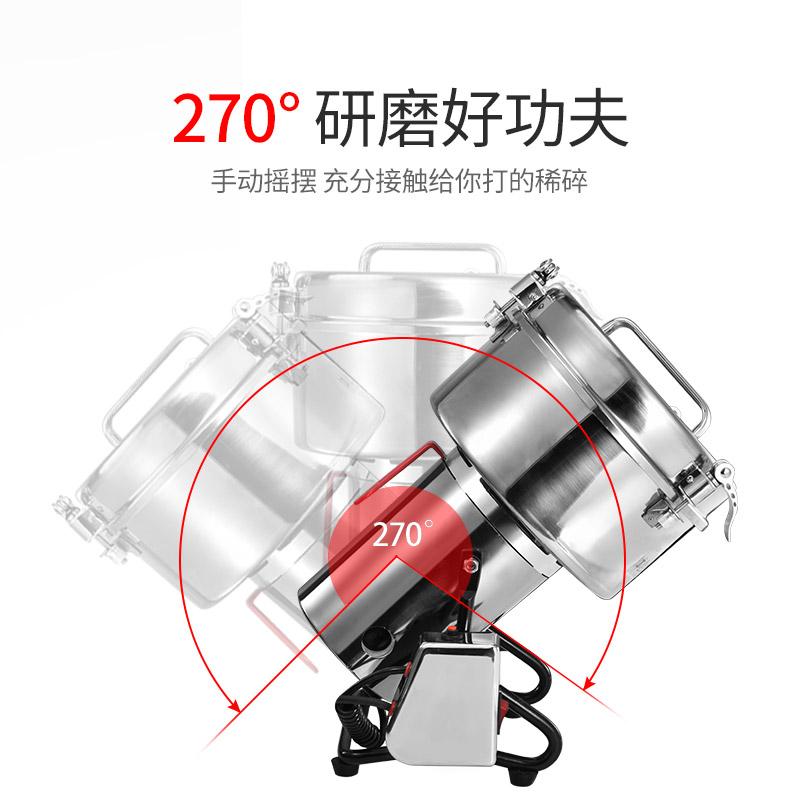4500G中药材粉碎机五谷杂粮磨粉机打粉机超细家用小型干磨研磨机