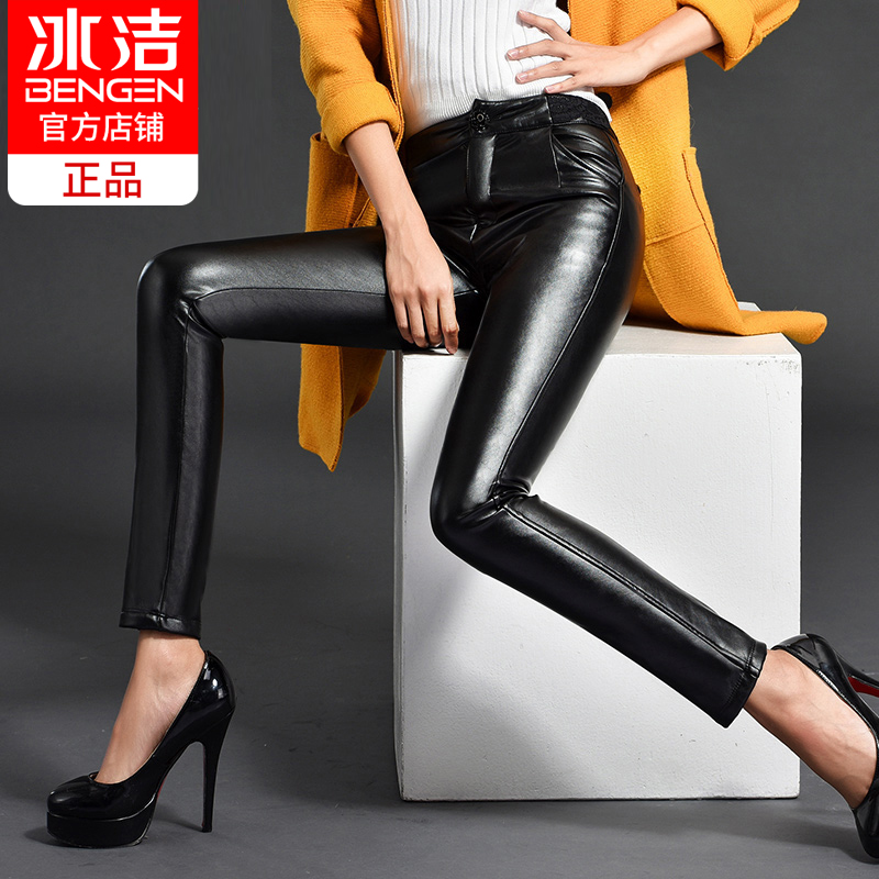 Ice clean leather pants female 2018 new autumn and winter plus velvet thick plus size wear casual pants high waist PU leather feet trousers