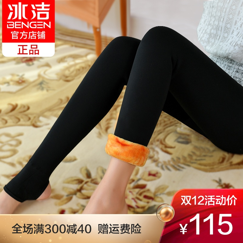 Ice Jie special thick leggings winter plus velvet padded cotton trousers high waist large size to wear one foot warm pants
