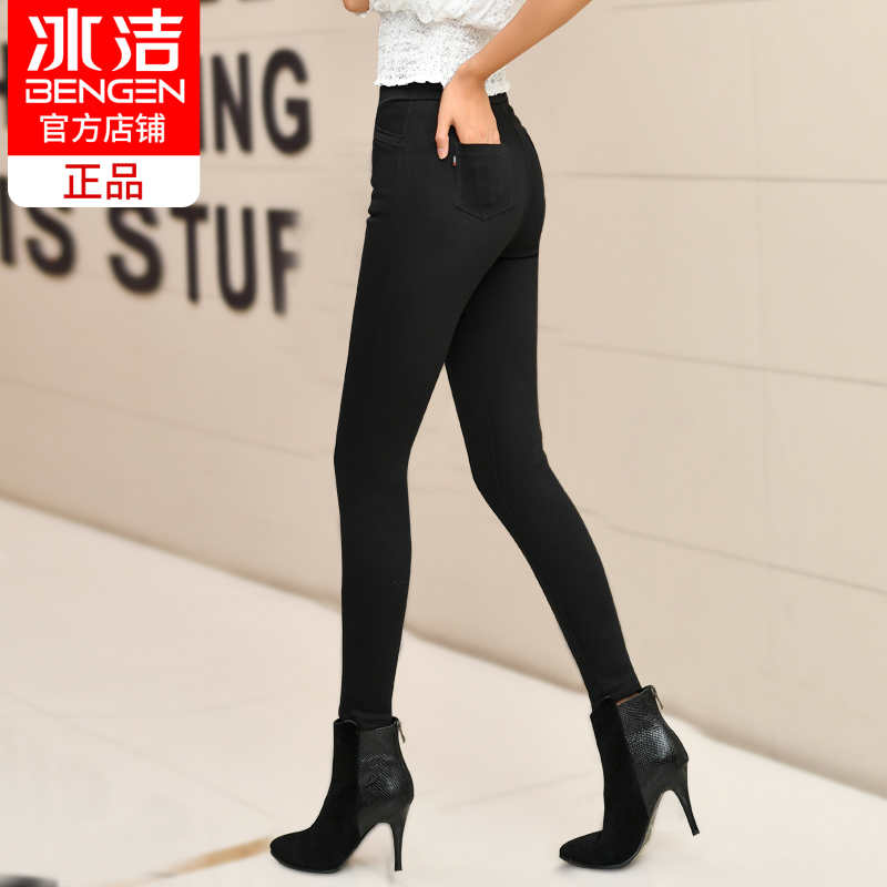 Ice clean pants autumn and winter plus velvet thick leggings high waist wear Korean version of the magic pants large size was thin feet pants