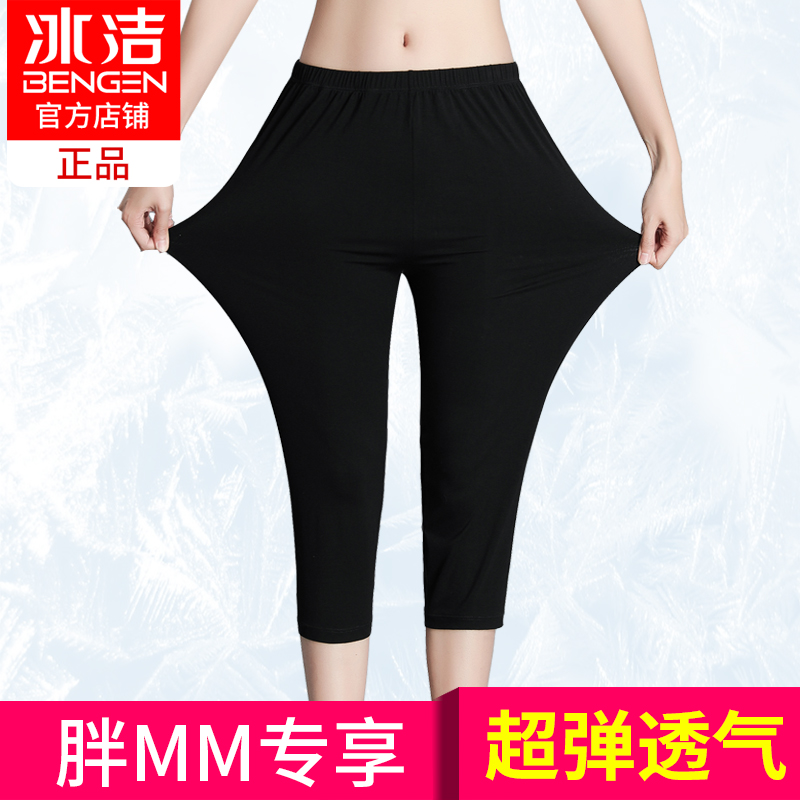Ice clean seven pants leggings female summer thin section plus fertilizer to increase safety pants fat mm large size anti-light pants