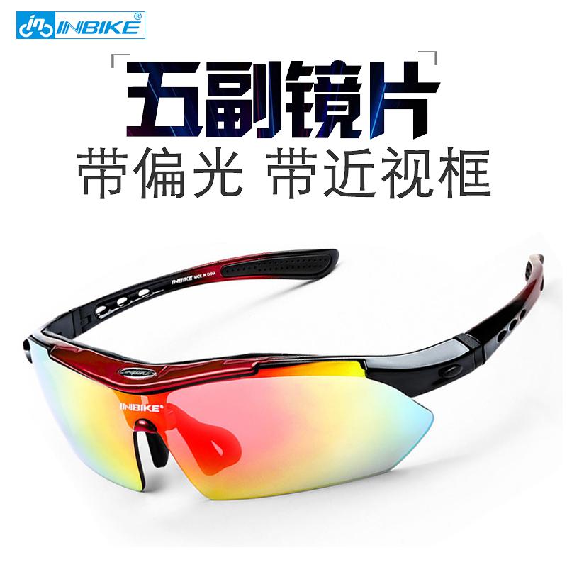 inbike山地车骑行眼镜偏光防紫外 自行车运动眼镜防风沙带近视框