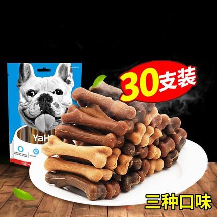 亚禾麦动营养骨30支装 宠物狗狗咬胶洁齿磨牙棒磨牙骨270g零食