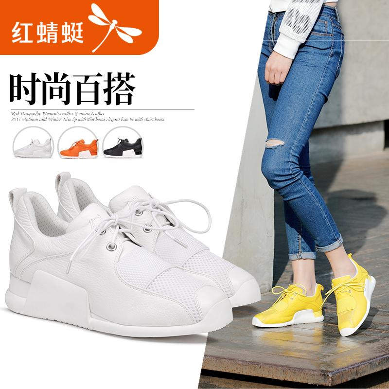 红蜻蜓女鞋2017年春季新款平底休闲运动鞋系带透气网布低帮女鞋