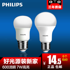 LED-светильник Philips Led E27 7w Lamp