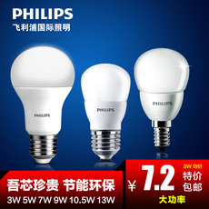 LED-светильник Philips Led E27 E14 3w5w