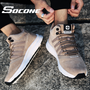 Suokeni shoes trend of Korean in autumn and winter high shoes with velvet shoes shoes men's sports leisure tourism
