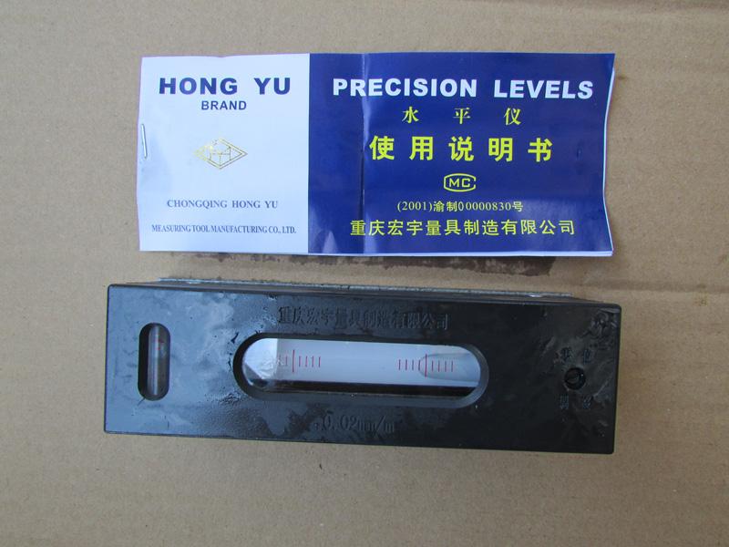 Уровень лазерный Chongqing Hongyu 150 100//200/250/300mm