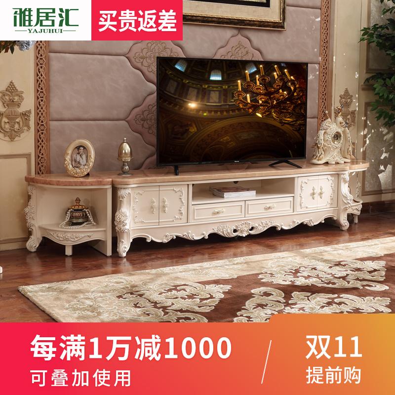 雅居汇欧式电视柜实木雕花大理石面带抽屉储物客厅地柜影视柜组合