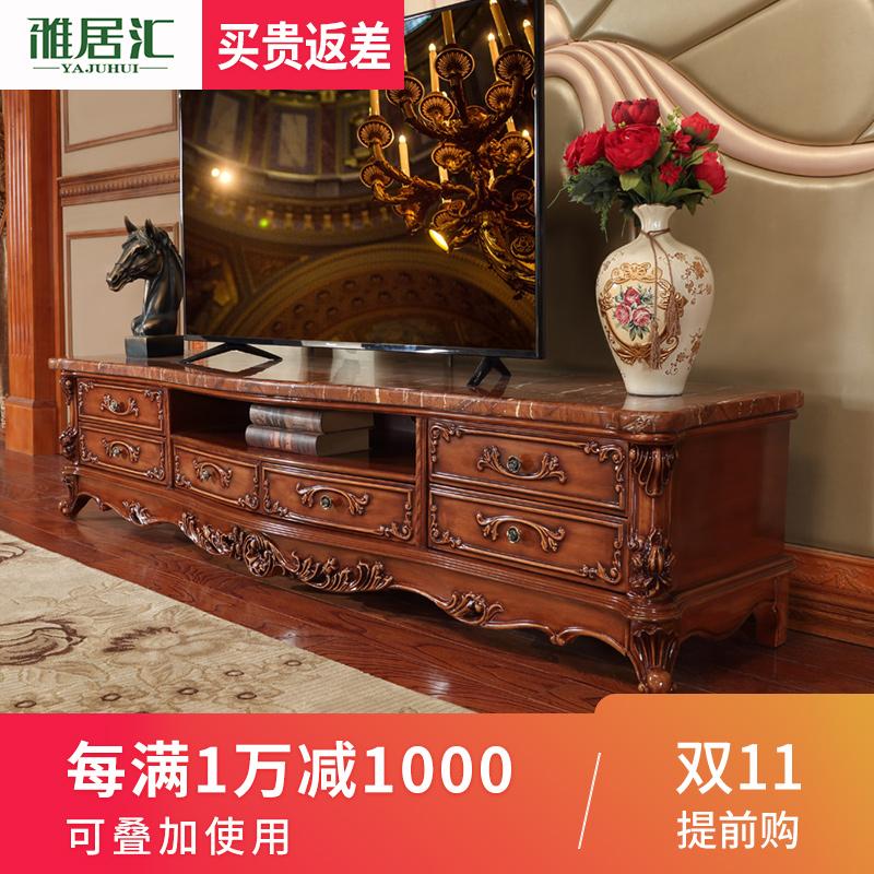 雅居汇美式大理石电视柜实木雕花地柜储物矮柜客厅家具欧式电视柜