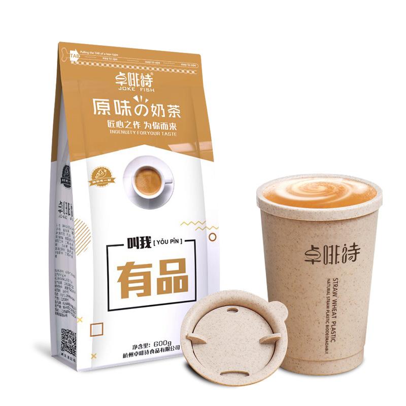 卓啡诗 速溶奶茶粉原味抹茶阿萨姆味奶茶店专用原料袋装即冲即饮