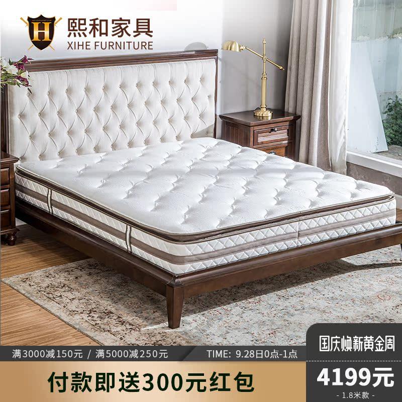 床垫天然乳胶独立袋装弹簧床垫席梦思床垫1.5米1.8m床垫熙和家具