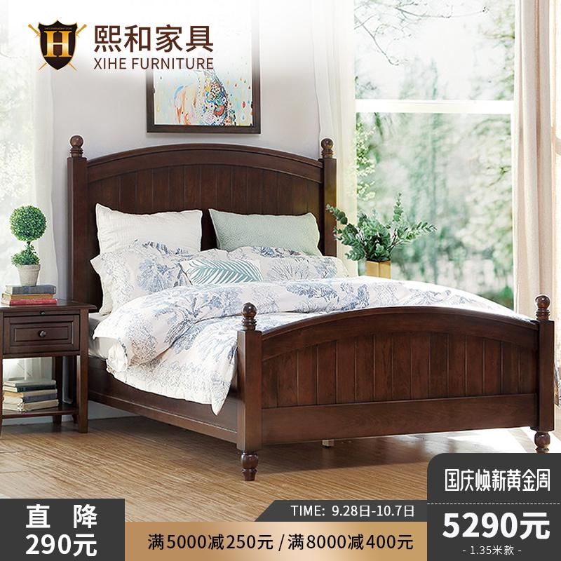 熙和美式全实木床1.35米儿童床双人床1.5美式床水性漆樱桃木家具