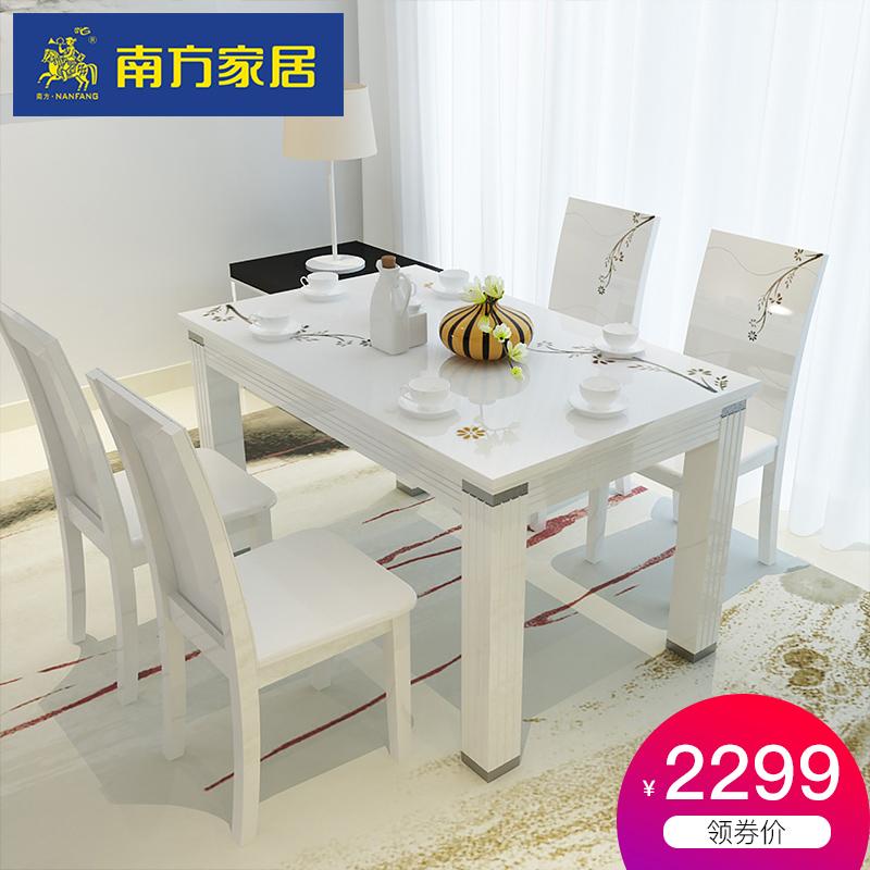 南方家私现代简约大理石餐桌长方形小户型家用北欧实木餐桌椅组合