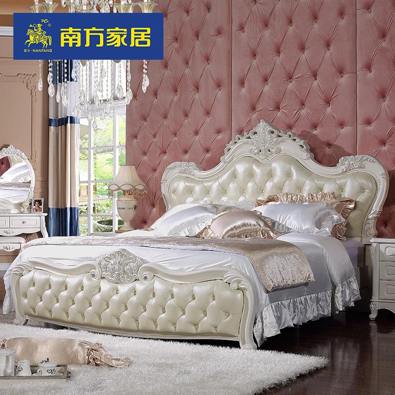 南方家居欧式床法式床主卧1.8m双人床公主床奢华大床皮床50003