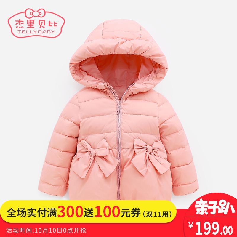 女宝宝羽绒服1-3小儿童外套秋冬轻薄保暖婴儿外衣2-6一岁女童冬装