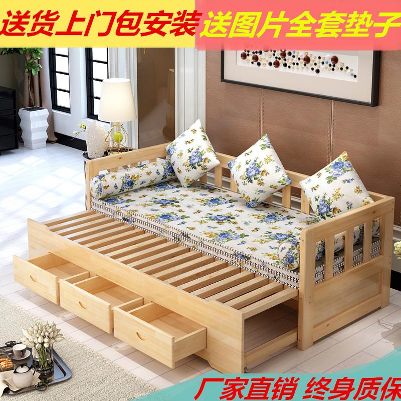 伸缩实木沙发床可折叠小户型多功能1.5米推拉坐卧两用客厅双人1.8