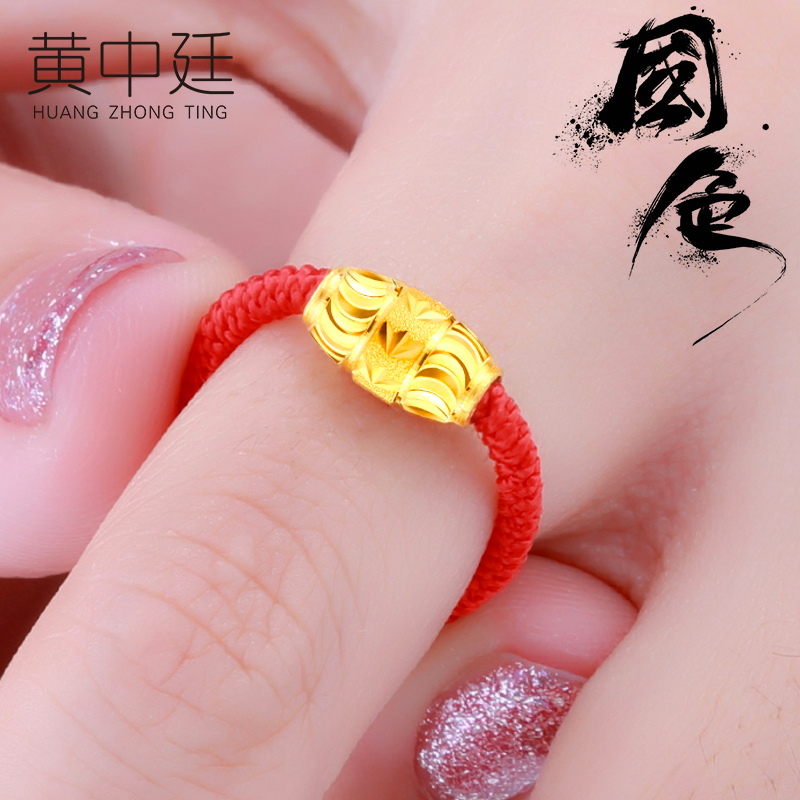 Golden Transfers Bead Ring Pinky Ring 999 Pink Translucent Beads Bracelet female lucky beads Valentine's Day