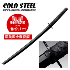 Нож Cold Steel 92kbbc Coldsteel 92BKKC
