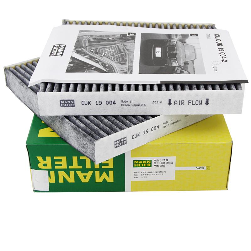 曼牌活性炭空调滤芯 CUK19004 新款宝马X3 宝马X4 外置空调滤芯高清图片