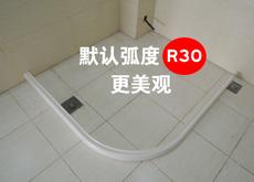 Набор для ванной Ka Mo 3001