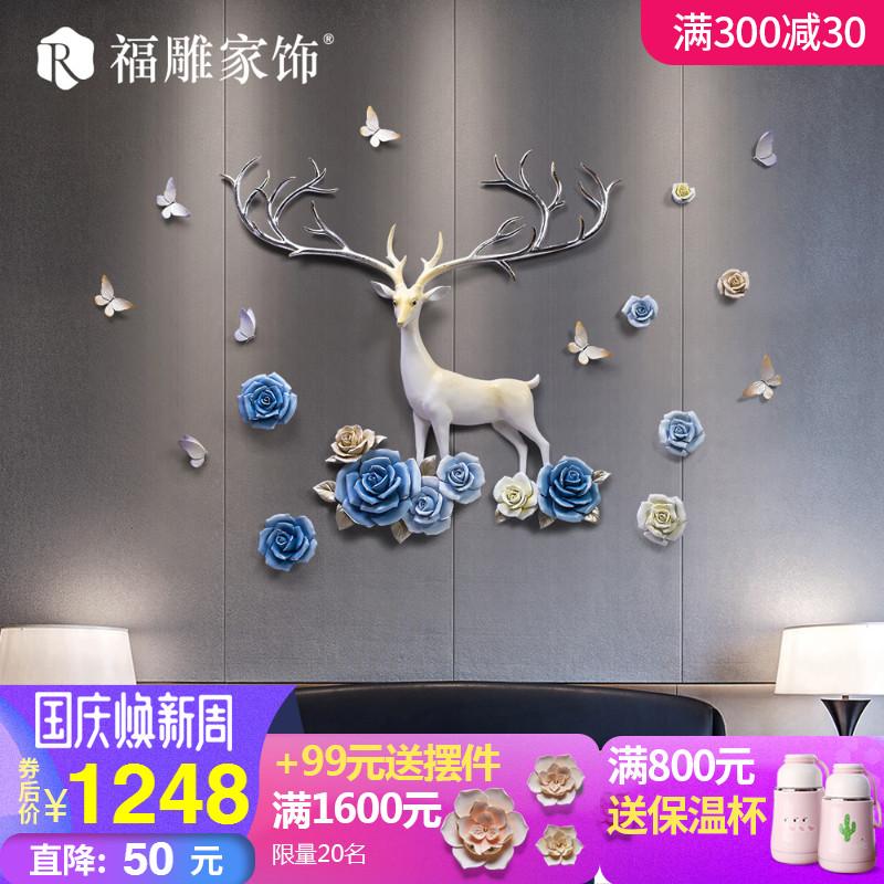 北欧创意立体3d浮雕壁饰玄关墙面装饰挂件客厅沙发背景墙上装饰品