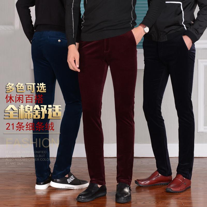 Casual pants Joy Watanabe xd16bx00105