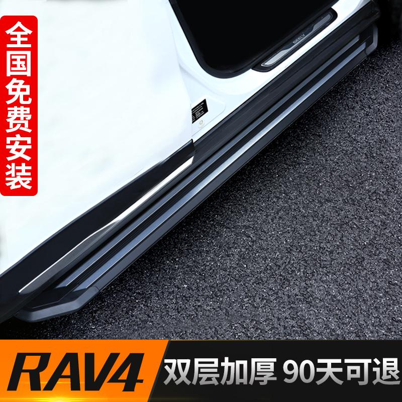 丰田rav4踏板侧踏板 16-18款荣放脚踏板2016款rav4脚踏板改装专用