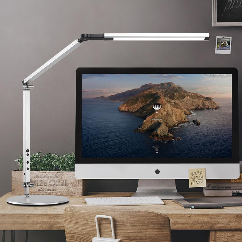 LED台灯护眼书桌学习专用长臂折叠工作电脑卧室床头创意简约夹式