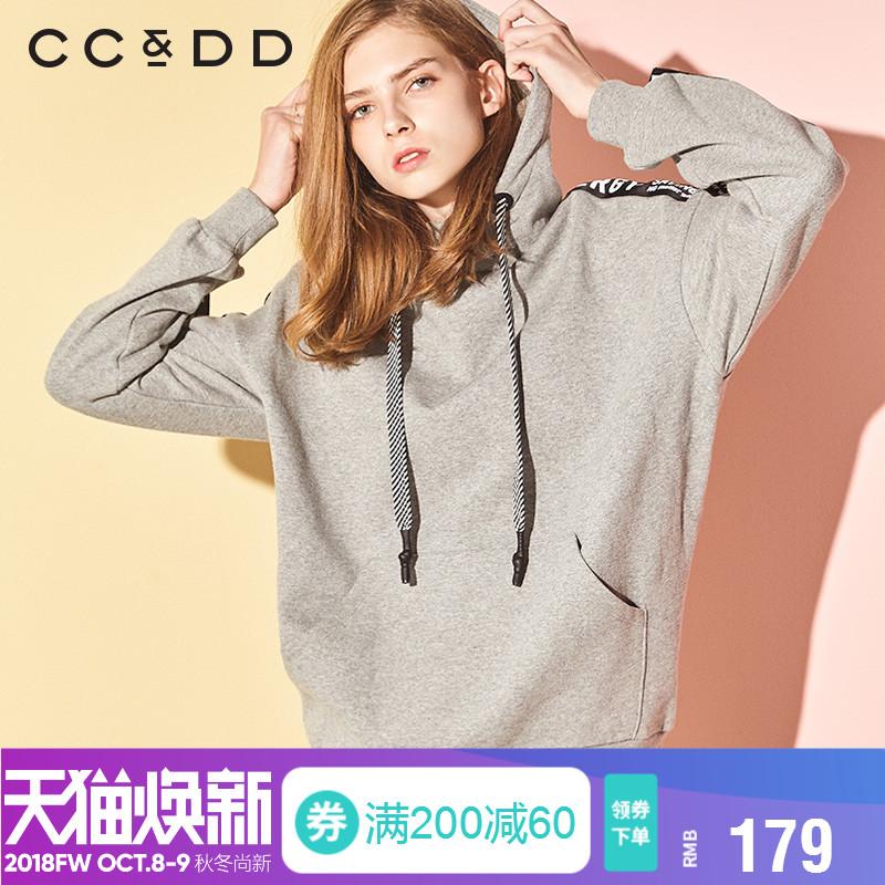 CCDD2018冬新品专柜正品宽松时尚卫衣贴布圆领宽松休闲连帽套头衫
