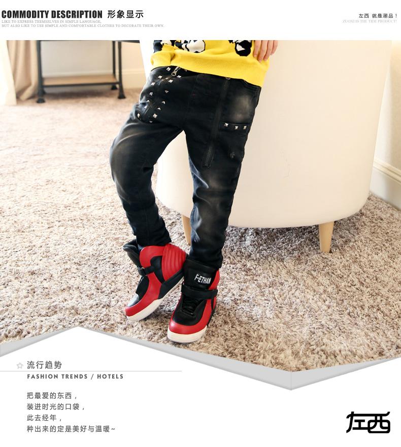 男西裤裆-裤长:长裤   裤门襟:皮筋腰带   风格:韩版   是否开裆:不开裆   裤子