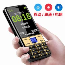 Мобильный телефон Changhong GA888