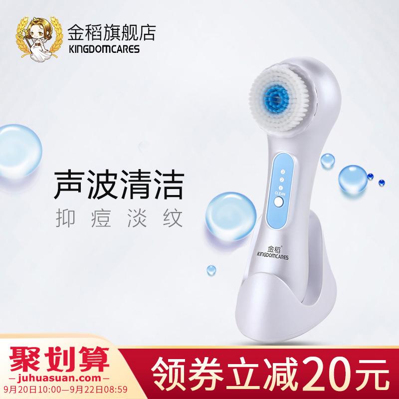 金稻电动洁面仪器美容仪家用声波毛孔清洁器神器射频软毛洗脸刷