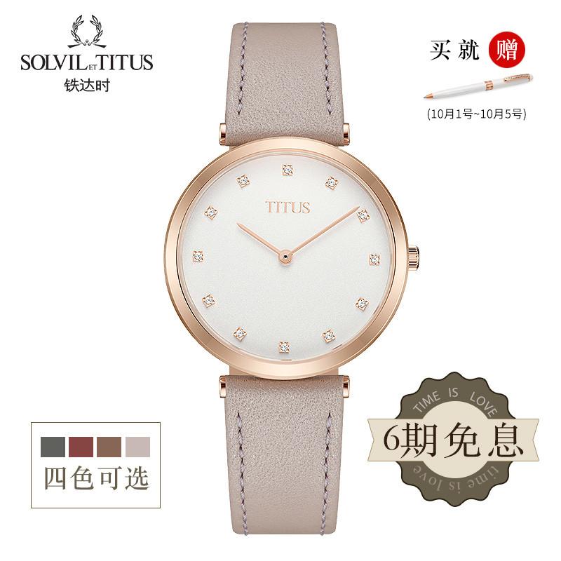TITUS铁达时瑞士女士手表时尚潮流真皮石英防水腕表女表3090