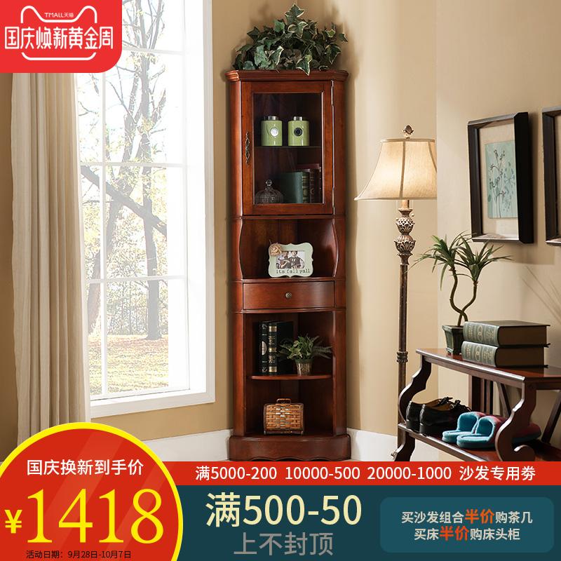 格澜帝尔 美式实木三角柜 转角柜 墙角酒柜 欧式客厅酒柜
