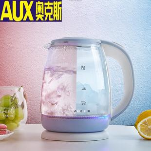 【奥克斯】全自动保温玻璃电热水壶