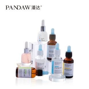 【潘达】玻尿酸安瓶精华液30ml