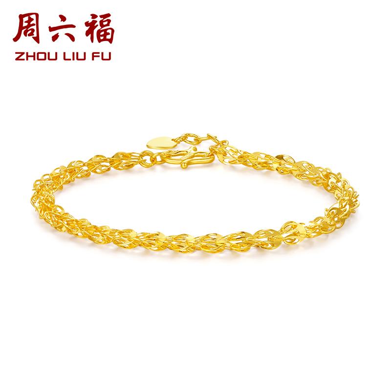 周六福 珠宝黄金手链凤尾链999足金手链款结婚礼物 计价AA071303